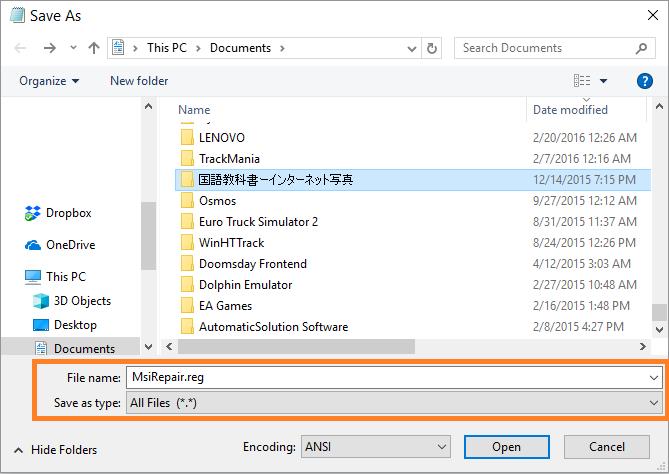 Windows Installer -- Notepad - Msirepair.reg - Windows Wally